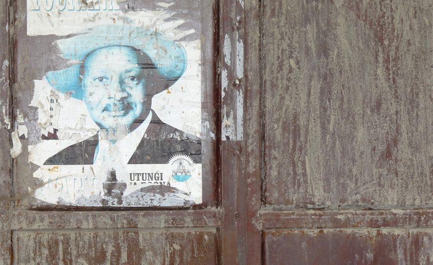 Uganda: The People v. The Government